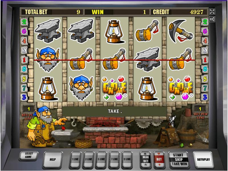 Играть в игровые автоматы uyjvv фильм ограбление казино 2012 смотреть онлайн