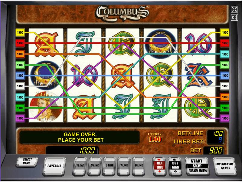 игровой автомат колумб делюкс играть бесплатно