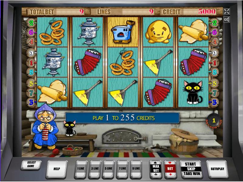 Игра колобок играть онлайн бесплатно игровые автоматы игровые автоматы условия розыгрыша